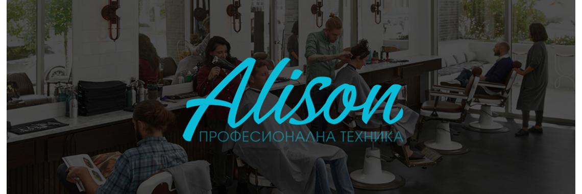 alison.bg