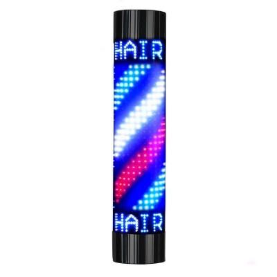 LED светлинна реклама за бръснарница