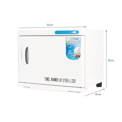 UV стерилизатор с подгряване за кърпи 23 л бял