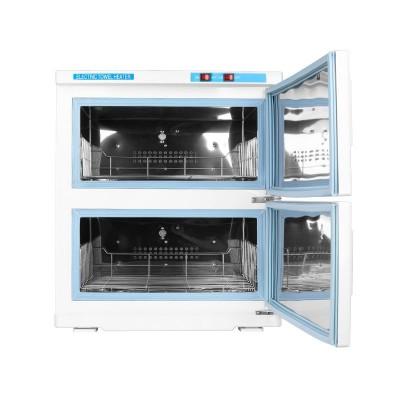 UV стерилизатор с подгряване за кърпи 32 л бял
